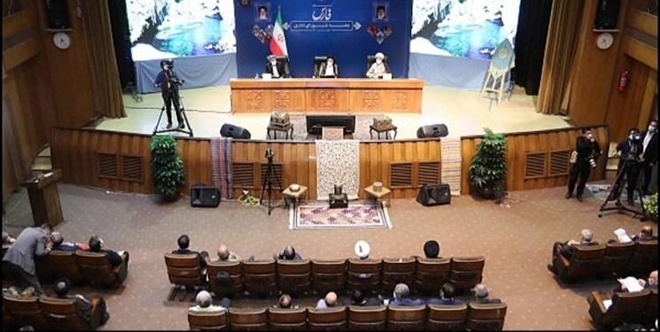 بررسی مصوبات سفر هیات دولت به استان فارس