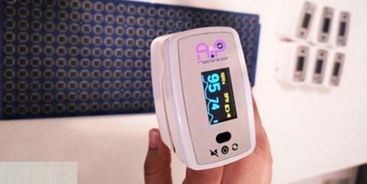 ارزآوری یک میلیون دلاری با داخلیسازی دستگاه اندازهگیری اکسیژن خون