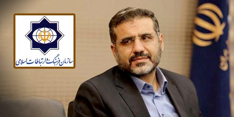 کارشناسان سازمان فرهنگ و ارتباطات اسلامی: رئیس انقلابی انتخاب کنید