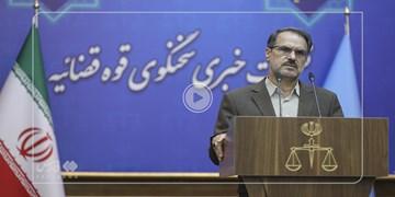 چرا سیف و عراقچی محکوم شدند؟/ جزئیات حکم از زبان سخنگوی قوه قضائیه