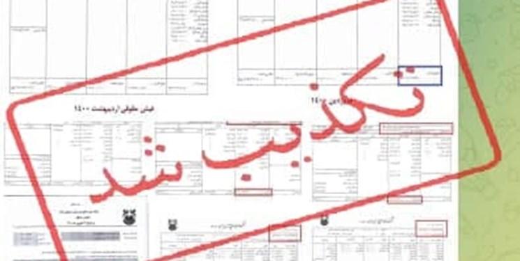 حقوق ۹۲ میلیونی علی رستمی تکذیب شد