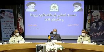 سردار اشتری:پیام مقام معظم رهبری در هفته ناجا امیدآفرین بود/ پیشتازی ناجا در موضوع هوشمندسازی
