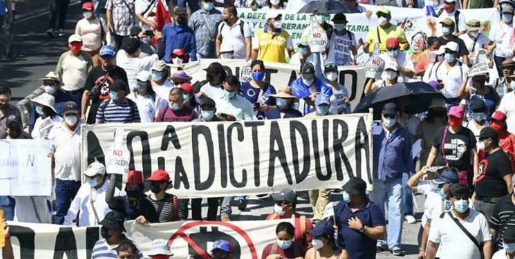 آغاز اعتراضات بیت کوینی در السالوادور