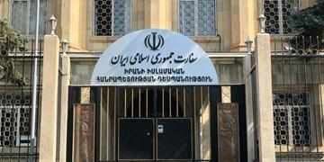 سفارت ایران در پاسخ به علیاف: ایران هزاران شهید در راه مبارزه با مواد مخدر تقدیم کرده است
