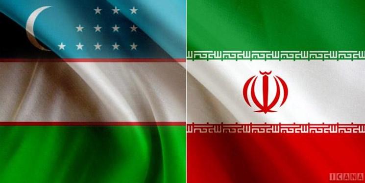 اعزام هیئتی از مجلس شورای اسلامی برای نظارت بر انتخابات ریاست جمهوری ازبکستان