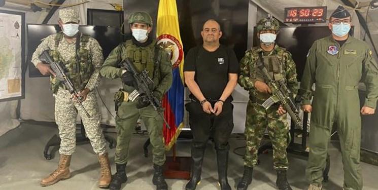 دولت کلمبیا رئیس بزرگترین کارتل مواد مخدر جهان را بازداشت کرد