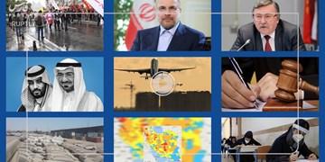 فارس ۲۴| از حکم عجیب برای بادام دزد تا هشتگ اردوغان استعفا