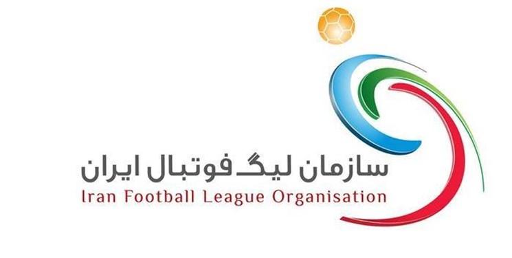 جزییات جلسه هیات رئیسه و دلیل حضور فتاحی و زنوی در سازمان لیگ