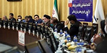 افتتاح کمیته فناوری اطلاعات و ارتباطات فراکسیون راهبردی مجلس شورای اسلامی