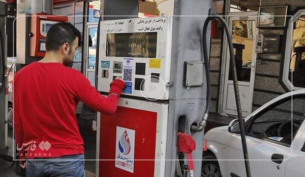 وضعیت پمپ بنزین های شلوغ ترین خیابان تهران