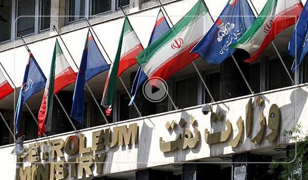 ماجرای استخدام ۶۰ نماینده مجلس در وزارت نفت