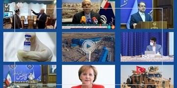 فارس ۲۴| از بازدید سرزده رئیسی تا ماجرای دزد بادام هندی