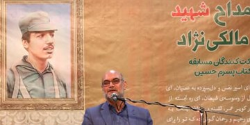 روایت شهید ۱۷ سالهای که در زندان قم غوغا کرد + عکس