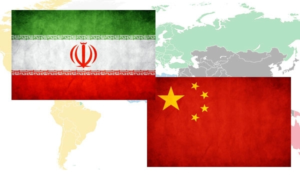 Iran, China to Launch Oil Export Terminal in Qeshm Island