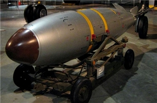Nuclear Disarmament Possible, a Legally Binding Obligation