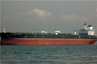 Iran's Second Oil Tanker Arrives in Venezuela
