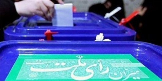 Iran: Voting Starts in Parliamentary Elections