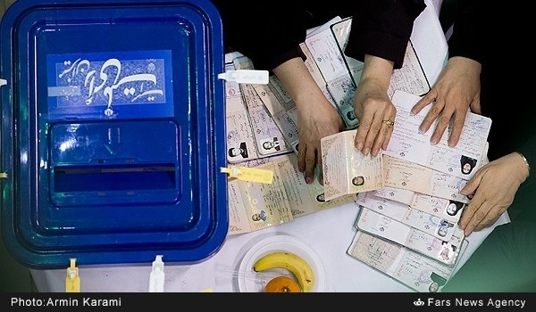 Parliamentary Elections Campaign Start in Iran