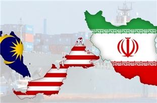 Iran, Malaysia Stress Holding Joint Economic Commission