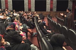 Ummah English Group to Hold Mourning Ceremony in Muharram