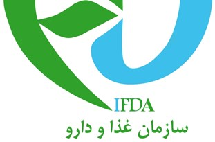 FDA Chief: Iran Ready to Export Masks, Medical Gowns