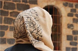 Benefits of Wearing Hijab