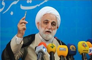 Iran's Deputy Judiciary Chief: Romania Should Account for Death of Fugitive Ex-Judge