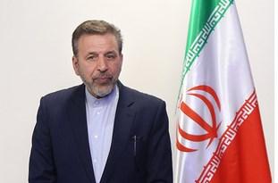 Iran Rejects Trump Deal