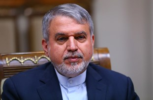 Iran Warns AFC: No Compromise over National Dignity