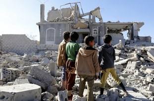US Watchdog Report Cites Civilian Casualties in Saudi Arms Deal