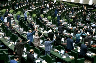 Iran's Parliament Dismisses IAEA's Resolution as Politicized