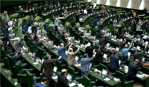 Iranian Parliament Prepares Bill to Confront Israel's Hostile Measures against Peace, Security