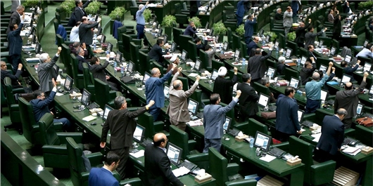 Iranian Parliament's Commission Approves Plan to Suspend Implementation of Additional Protocol