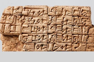 300 Cuneiform Tablets Returned from US Displayed by Iran