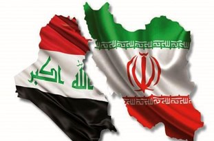 Iraq Rejects any Travel Restrictions with Iran