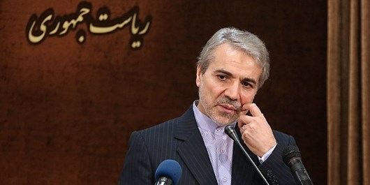 Iranian VP Declares Gov't's Supportive Measures for People, Businesses during Coronavirus Epidemic