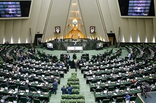 Iranian MPs to Hit back at E3 over Bloc's Move against N. Deal
