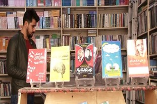 More than 370 Iranian Books at Int'l Fair in Azerbaijan