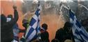 درگیری در تظاهرات یونان