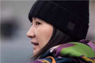 China Urges Canada to Immediately Release Huawei CFO