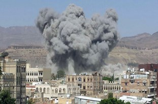 Time for US to Pull Out of Yemen