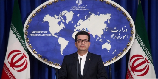 Iran Blasts US Hypocrisy on Protection of Planet Earth
