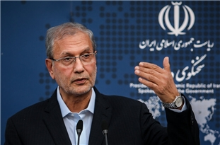 Iran Raps AFC Move as Politically-Motivated