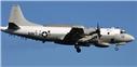 هواپیمای آمریکایی