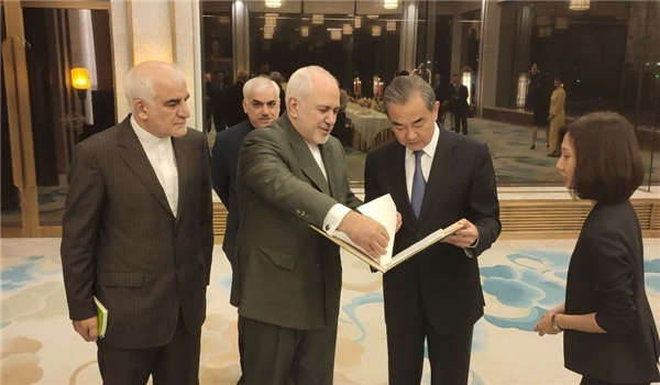 Iranian FM Underlines Strategic Ties with China