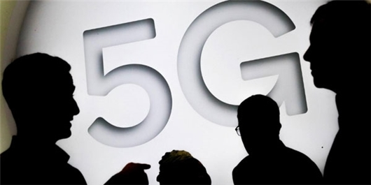 Iran Inaugurates 5G Network Site