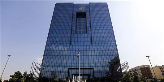 Immunity of Central Bank of Iran in Italy