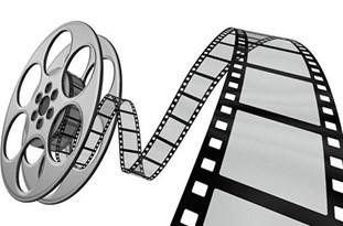 Iran's 'Fun Fair' to Be Screened in Northern Ireland's Foyle Film Festival