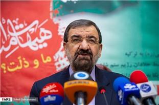 Ex-IRGC Commander Lauds Iran's Courage for Sending Fuel Tankers to Venezuela