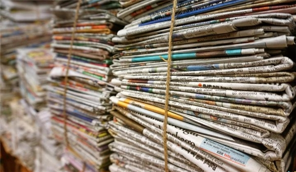 Old Newspapers for Growing Carbon Nanotubes